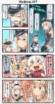 >:) ... 4koma 6+girls :d bare_shoulders beret bismarck_(kantai_collection) black_gloves blonde_hair blue_eyes blush bottle braid brown_gloves brown_hair capelet comic commentary_request crown cup detached_sleeves drinking_glass facial_scar french_braid front-tie_top gangut_(kantai_collection) gloves graf_zeppelin_(kantai_collection) green_eyes grey_legwear hair_between_eyes hair_ornament hairclip hat highres holding holding_bottle holding_cup ido_(teketeke) iowa_(kantai_collection) jewelry kantai_collection littorio_(kantai_collection) long_hair long_sleeves military military_hat military_uniform mini_crown mole mole_under_eye mole_under_mouth multicolored multicolored_clothes multicolored_gloves multiple_girls necklace one_eye_closed open_mouth orange_eyes peaked_cap purple_eyes red_shirt remodel_(kantai_collection) richelieu_(kantai_collection) scar shirt short_sleeves sidelocks smile speech_bubble spoken_ellipsis teacup thighhighs translation_request twintails uniform v-shaped_eyebrows warspite_(kantai_collection) white_hair white_hat wine_glass