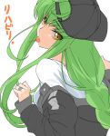 1girl backwards_hat bandaid bandaid_on_finger bangs baseball_cap braid c.c. candy code_geass creayus eyebrows_visible_through_hair food green_hair grey_hat grey_jacket hat jacket jewelry lollipop long_hair looking_at_viewer looking_back mouth_hold off_shoulder shaft_look shirt simple_background single_braid solo undressing very_long_hair white_background white_shirt yellow_eyes