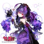 1girl antenna_hair arm_warmers bare_shoulders bouquet copyright_name dress flower long_hair looking_at_viewer nail_polish official_art polearm purple_dress purple_flower purple_hair red_eyes red_nails sitting solo sukja tiara trident uchi_no_hime-sama_ga_ichiban_kawaii watermark weapon
