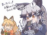 ! 2girls animal_ears bangs black_gloves black_neckwear black_shirt blue_jacket blush bow bowtie breast_pocket closed_mouth directional_arrow eating ezo_red_fox_(kemono_friends) fox_ears fox_tail gloves grey_hair holding jacket kemono_friends long_hair mouth_hold multiple_girls necktie orange_eyes orange_hair pocket shirt silver_fox_(kemono_friends) simple_background smelling spoken_exclamation_mark sweatdrop tail tanaka_kusao thumbs_up white_background