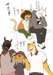 anthro blush canine cat clothed clothing cub cute_fangs doberman dog equine eyewear feline fur glasses horse japanese_text kemono male mammal manmosu_marimo open_mouth shota_feline_(marimo) size_difference tan_fur text tiger translation_request tteyuu white_canine_(marimo) white_fur young