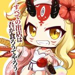 1girl bangs bare_shoulders blonde_hair brown_eyes candy_apple chibi chocolate_banana commentary_request corn cotton_candy dutch_angle facial_mark fang fate/grand_order fate_(series) floral_print flower food forehead_mark grin hair_flower hair_ornament holding holding_food horns ibaraki_douji_(fate/grand_order) ibaraki_douji_(swimsuit_lancer)_(fate) japanese_clothes kimono long_hair long_sleeves looking_at_viewer oni oni_horns open_clothes open_kimono parted_bangs pink_kimono print_kimono red_flower sausage shachoo. shadow smile solo strapless strapless_swimsuit swimsuit translation_request very_long_hair white_swimsuit wide_sleeves yellow_background