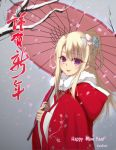 1girl :d artist_name cherry_blossoms chinese_clothes eyebrows_visible_through_hair fate/kaleid_liner_prisma_illya fate/stay_night fate_(series) floating_hair fur_trim hair_between_eyes hair_ornament hanfu happy_new_year holding holding_umbrella illyasviel_von_einzbern long_hair looking_at_viewer neck_ribbon nengajou new_year open_mouth oriental_umbrella outdoors pink_umbrella purple_eyes qingchen_(694757286) red_ribbon ribbon sidelocks silver_hair smile snow solo tied_hair umbrella upper_body