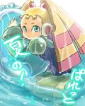 1girl android blonde_hair blue_eyes breasts capcom gloves hakushin innertube looking_at_viewer looking_back one-piece_swimsuit palette_(rockman) partially_submerged robot_ears rockman rockman_x rockman_x8 school_swimsuit small_breasts solo swimsuit text_focus translation_request twintails water wet white_background white_gloves