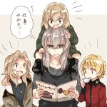 4girls bandage_on_face black_tank_top blonde_hair boko_(girls_und_panzer) bomber_jacket braid carrying cup darjeeling dog_tags french_braid girls_und_panzer grey_hair hair_between_eyes hair_intakes itsumi_erika jacket katyusha kay_(girls_und_panzer) long_hair multiple_girls piggyback reading shaded_face st._gloriana's_military_uniform surprised sweatdrop tank_top teacup thought_bubble translation_request yuuyu_(777)
