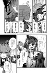 4girls anchor_symbol anger_vein bacius bare_shoulders black_hair black_sailor_collar chest_of_drawers comic detached_sleeves folded_ponytail fusou_(kantai_collection) greyscale hair_ornament head_bump headgear highres inazuma_(kantai_collection) japanese_clothes kantai_collection long_hair long_sleeves monochrome multiple_girls neckerchief nontraditional_miko ofuda open_mouth ryuujou_(kantai_collection) sailor_collar saliva school_uniform screentones serafuku shirt short_hair sweatdrop twintails visor_cap washbowl white_shirt wide_sleeves yamashiro_(kantai_collection)