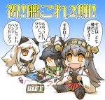 4girls black_hair cellphone chibi collar comic crayon detached_sleeves drawing eyebrows_visible_through_hair grey_hair hair_ribbon haruna_(kantai_collection) headgear hisahiko holding holding_phone horns japanese_clothes kantai_collection katsuragi_(kantai_collection) long_hair mittens multiple_girls nagato_(kantai_collection) nontraditional_miko northern_ocean_hime open_mouth orange_eyes phone ponytail ribbon shinkaisei-kan sitting skirt smartphone smile star-shaped_eyewear tablet thighhighs translation_request white_hair wide_sleeves |_|
