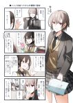 4girls 4koma ;d ^_^ bangs black_neckwear blazer blue_ribbon blush brown_eyes brown_hair cellphone cellphone_charm chihuri closed_eyes closed_mouth collared_shirt comic eyebrows_visible_through_hair eyes_closed glasses grey_jacket grey_skirt hair_between_eyes hair_ribbon hand_up holding holding_cellphone holding_phone jacket long_hair long_sleeves multiple_girls necktie one_eye_closed open_blazer open_clothes open_jacket open_mouth original parted_lips phone plaid plaid_skirt pleated_skirt red_eyes ribbon school_uniform shirt skirt smile sweater_vest translation_request white_shirt
