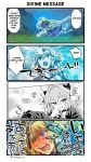 4koma astolfo_(fate) blush comic english_text fate/apocrypha fate/zero fate_(series) jeanne_d'arc_(fate) jeanne_d'arc_(fate)_(all) speech_bubble text_focus trap