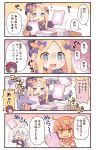4girls 4koma :d @_@ abigail_williams_(fate/grand_order) ahoge bangs bikini black_bikini black_dress black_hat black_jacket blonde_hair blue_eyes blush brown_eyes brown_hair collared_shirt comic commentary_request crossed_bandaids dress eyebrows_visible_through_hair eyes_closed eyewear_on_head fate/grand_order fate_(series) flying_sweatdrops forehead fujimaru_ritsuka_(female) hair_ornament hair_scrunchie hat holding jacket jeanne_d'arc_(alter_swimsuit_berserker) jeanne_d'arc_(fate)_(all) katsushika_hokusai_(fate/grand_order) long_hair long_sleeves multiple_girls open_mouth orange-tinted_glasses orange_scrunchie outstretched_arm parted_bangs print_shirt purple_hair red_shirt rioshi scrunchie sharp_teeth shirt silver_hair sleeves_past_fingers sleeves_past_wrists slimy smile suction_cups sunglasses sweat swimsuit teeth tentacle translation_request very_long_hair white-framed_eyewear