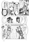 4girls absurdres blood bound bow comic dress dress_shirt fedora fujiwara_no_mokou glasses greyscale hair_bow hair_ribbon hat highres long_hair low_twintails monochrome multiple_girls mystia_lorelei pants ribbon rumia school_uniform shirt short_hair short_twintails skirt suspenders tied_up touhou translation_request twintails usami_sumireko very_long_hair vest wings zounose