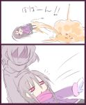 2girls 2koma :3 bangs black_skirt closed_mouth comic commentary_request explosion eyebrows_visible_through_hair faceless faceless_female fur-trimmed_sleeves fur_trim grey_hair hair_between_eyes hime_(suguri) hono jacket long_sleeves lowres mittens multiple_girls notice_lines parted_lips purple_jacket red_eyes silent_comic skirt suguri suguri_(character) translation_request white_background white_mittens