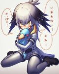 1girl bangs bird bird_tail bird_wings black_footwear black_gloves blonde_hair blush closed_mouth commentary_request eyebrows_visible_through_hair gloves gradient gradient_background grey_legwear hair_between_eyes head_wings highres holding holding_stuffed_animal kemono_friends long_hair looking_at_viewer multicolored_hair nose_blush pantyhose sachimaa shoebill shoebill_(kemono_friends) short_sleeves side_ponytail silver_hair sitting stuffed_animal stuffed_bird stuffed_toy translation_request wariza wings
