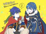 2boys armor blue_eyes blue_hair cape fire_emblem fire_emblem:_monshou_no_nazo fire_emblem:_souen_no_kiseki fire_emblem_heroes gloves headband ike marth multiple_boys open_mouth short_hair smile tears translation_request weapon yuli_(yy07610)