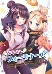 2girls ;d abigail_williams_(fate/grand_order) animal animal_on_shoulder bag balloon bandaid_on_forehead bangs belt black_bow black_jacket blonde_hair blue_eyes blush bow breasts closed_mouth collarbone commentary_request cover cover_page crossed_bandaids fate/grand_order fate_(series) forehead hair_bow hair_bun hair_ornament hairpin heroic_spirit_traveling_outfit high_collar highres hips hood hoodie jacket katsushika_hokusai_(fate/grand_order) licking_lips long_hair long_sleeves looking_at_viewer masayo_(gin_no_ame) medium_breasts multiple_girls octopus one_eye_closed open_mouth orange_bow pants parted_bangs pencil polka_dot polka_dot_bow purple_eyes purple_hair purple_pants short_hair shoulder_bag sleeves_past_fingers sleeves_past_wrists smile stuffed_animal stuffed_toy teddy_bear thighs tokitarou_(fate/grand_order) tongue tongue_out white_jacket zipper_pull_tab