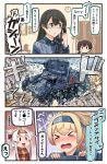 >_< 3koma 4girls alternate_costume alternate_hairstyle black_hair blonde_hair blue_eyes blue_hairband blue_shirt blush blush_stickers brown_hair comic commentary_request employee_uniform enemy_lifebuoy_(kantai_collection) folded_ponytail gambier_bay_(kantai_collection) glasses ground_vehicle hair_between_eyes hairband highres holding holding_phone ido_(teketeke) kaga_(kantai_collection) kamoi_(kantai_collection) kantai_collection lawson long_hair long_sleeves military military_vehicle motor_vehicle multiple_girls no_mouth ooyodo_(kantai_collection) open_mouth phone shinkaisei-kan shirt short_hair side_ponytail speech_bubble striped striped_shirt tank tears translation_request uniform vertical-striped_shirt vertical_stripes white_hair