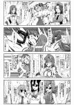 4koma 6+girls adapted_costume anger_vein animal_ears antennae arm_wrestling bare_shoulders book bow braid breasts bunny_ears cat_ears chair chen cigarette comic crescent crescent_hair_ornament detached_sleeves emphasis_lines enami_hakase eyes_closed flandre_scarlet hair_ornament hair_over_one_eye hat highres hong_meiling jewelry kijin_seija large_breasts long_hair monochrome multiple_girls muscle necktie nurse_cap open_mouth patchouli_knowledge reisen_udongein_inaba remilia_scarlet shaded_face sharp_teeth short_hair single_earring smoking sunglasses table teeth touhou translation_request twin_braids wings wriggle_nightbug wristband yagokoro_eirin