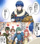 alm_(fire_emblem) armor blonde_hair blue_eyes blue_hair cape celica_(fire_emblem) fire_emblem fire_emblem:_monshou_no_nazo fire_emblem_echoes:_mou_hitori_no_eiyuuou fire_emblem_gaiden gloves green_eyes green_hair headband hksi1pin long_hair male_focus marth multiple_boys nintendo open_mouth red_eyes red_hair short_hair smile sword tiara weapon