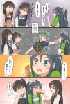!? 4girls 4koma :d :o @_@ akagi_(kantai_collection) bauxite black_hair blue_eyes brown_eyes brown_hair comic commentary_request eyes_closed green_hair hair_ribbon ifpark_(ifpark.com) japanese_clothes kaga_(kantai_collection) kantai_collection katsuragi_(kantai_collection) long_hair multiple_girls muneate open_mouth petting ponytail remodel_(kantai_collection) ribbon shaded_face short_sidetail smile sweatdrop tears twintails v-shaped_eyebrows zuikaku_(kantai_collection) |_|