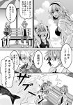 2boys 2girls :d ahoge amakusa_shirou_(fate) beach_umbrella bench bikini blush braid breasts comic cross cross_earrings dark_skin dark_skinned_male dolphin earrings fate/grand_order fate_(series) hairband hawaiian_shirt headpiece hood hood_down hoodie jeanne_d'arc_(fate)_(all) jeanne_d'arc_(swimsuit_archer) jeanne_d'arc_alter_santa_lily jewelry large_breasts long_braid long_hair looking_at_viewer looking_back monochrome multiple_boys multiple_girls open_clothes open_mouth open_shirt park_bench ribbon shirt shorts sieg_(fate/apocrypha) single_braid sitting smile speech_bubble spiked_hair splashing stylus swimsuit tablet translation_request umbrella undershirt water waving yasashii_neko