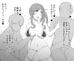1girl 2boys :d areola_slip areolae bikini blush breast_grab breasts cleavage fang grabbing greyscale inuyama_aoi large_breasts monochrome multiple_boys navel open_mouth parumezan shorts smile sweat swimsuit translation_request yurucamp