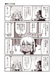 2girls ahoge bell blush bow cape chibi chibi_inset comic commentary_request dark_skin elbow_gloves eyes_closed fate/grand_order fate_(series) fur_trim gloves hair_bell hair_bow hair_ornament headgear jeanne_d'arc_(fate)_(all) jeanne_d'arc_alter_santa_lily kouji_(campus_life) monochrome multiple_girls notebook okita_souji_(alter)_(fate) okita_souji_(fate)_(all) open_mouth pencil shirt surprised sweatdrop t-shirt tongue tongue_out translation_request