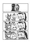>_o 3girls :3 animal_ears character_request clock comic elbow_gloves eyes_closed giraffe_ears giraffe_tail gloves grandfather_clock greyscale highres index_finger_raised kemono_friends kneeling kotobuki_(tiny_life) long_hair monochrome multicolored_hair multiple_girls one_eye_closed parted_lips reticulated_giraffe_(kemono_friends) saliva serval_(kemono_friends) serval_ears short_hair sleeping tail thighhighs translation_request