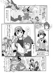 ambiguous_gender ash_greninja ash_ketchum blush bonnie_(pokémon) clemont_(pokemon) comic dedenne dragon female feral fire gouguru_(artist) greyscale human human_focus humor japanese_text male male/male mammal mega_charizard mega_charizard_x mega_evolution monochrome nintendo open_mouth pikachu pokémon pokémon_(species) serena_(pokémon) shocked smile sweat tears text translation_request video_games wings