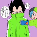 1boy 1girl :d black_eyes black_hair blue_eyes blue_hair blush bulma clenched_hand coat dragon_ball dragon_ball_super dragon_ball_super_broly dragonball_z expressionless frown gloves green_coat happy highres open_mouth outstretched_hand peeking_out purple_background short_hair simple_background smile spacesuit speech_bubble spiked_hair tkgsize translation_request upper_body vegeta