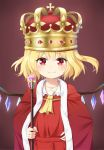 >:) 1girl agung_syaeful_anwar ascot bangs blonde_hair brown_background cloak closed_mouth collarbone commentary commission crown crystal dress english_commentary eyebrows_visible_through_hair fang fang_out flandre_scarlet hair_between_eyes hand_on_hip holding holding_staff red_cloak red_dress red_eyes smile solo staff touhou v-shaped_eyebrows wings yellow_neckwear