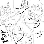 2012 comic cum duo invalid_tag japanese_text male male/male manmosu_marimo open_mouth orgasm simple_background sketch text translated white_background