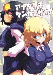 2girls andou_(girls_und_panzer) angry back-to-back bangs bc_freedom_school_uniform black_hair black_skirt black_vest blonde_hair blue_eyes blue_neckwear blue_sweater brown_eyes closed_mouth commentary_request cover cover_page crossed_arms dark_skin diagonal_stripes doujin_cover dress_shirt eyebrows_visible_through_hair frown girls_und_panzer grimace hand_on_hip highres long_sleeves looking_at_another looking_at_viewer looking_back medium_hair messy_hair miniskirt multiple_girls necktie oshida_(girls_und_panzer) pleated_skirt red_neckwear school_uniform shirt skirt standing star starry_background striped striped_neckwear sw sweater sweater_around_neck translation_request vest white_shirt wing_collar