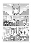 6+girls :3 animal_ears bare_shoulders bear_ears black_hair black_leopard_(kemono_friends) blonde_hair blush bow bowtie brown_bear_(kemono_friends) brown_hair caracal_(kemono_friends) caracal_ears caracal_tail comic commentary_request crossed_arms elbow_gloves eyebrows_visible_through_hair fox_ears fur_collar gloves greyscale high-waist_skirt highres kemono_friends kotobuki_(tiny_life) leopard_ears light_brown_hair long_hair monochrome multicolored_hair multiple_girls necktie okapi_(kemono_friends) okapi_ears pleated_skirt serval_(kemono_friends) serval_ears serval_print serval_tail short_hair shorts shorts_under_skirt skirt sleeveless sweatdrop tail thighhighs tibetan_sand_fox_(kemono_friends) translation_request twintails white_hair zettai_ryouiki