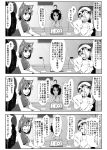 3girls 4koma adapted_costume ahoge animal_ears bare_shoulders blush bracelet bunny_ears carrot_necklace cat_ears chair chen clock comic detached_sleeves enami_hakase eyes_closed flandre_scarlet greyscale hair_over_one_eye hat highres inaba_tewi jewelry microphone monochrome multiple_girls open_mouth short_hair side_ponytail single_earring table touhou translation_request