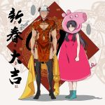 ... 1boy 1girl alternate_costume archer black_hair black_legwear breasts china_dress chinese_clothes cleavage clenched_hand cosplay crossdressing dark_skin dark_skinned_male dress fake_tail full_body hair_ornament navel navel_cutout peppa_pig peppa_pig_(cosplay) peppa_pig_(series) pig_costume pig_mask pig_tail pink_dress shaded_face speech_bubble standing tail thighhighs tohsaka_rin unamused white_hair yaoshi_jun