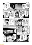 6+girls black_hair black_skirt comic commentary eyes_closed fubuki_(kantai_collection) glasses greyscale hair_bun hair_ornament hairband hairclip hayasui_(kantai_collection) headgear kantai_collection kasumi_(kantai_collection) kitakami_(kantai_collection) kongou_(kantai_collection) mizumoto_tadashi monochrome multiple_girls musashi_(kantai_collection) myoukou_(kantai_collection) non-human_admiral_(kantai_collection) ooyodo_(kantai_collection) pleated_skirt school_uniform serafuku short_hair sidelocks skirt translation_request yamato_(kantai_collection)
