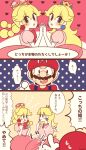 /\/\/\ 1boy 2girls 3koma :o bangs blonde_hair blue_eyes bow bowtie braid brooch brown_hair comic commentary_request crown dress earrings elbow_gloves eyebrows_visible_through_hair facial_hair gloves grey_eyes hair_between_eyes hand_holding hand_to_own_mouth hand_up hands_up hat heart highres interlocked_fingers jewelry long_hair long_sleeves looking_at_another mario mario_(series) multiple_girls mustache new_super_mario_bros._u_deluxe nintendo open_mouth peachette pink_dress pointing princess_peach puffy_short_sleeves puffy_sleeves runapiero short_hair short_sleeves smile standing super_mario_bros. surprised sweat sweating_profusely translation_request twin_braids