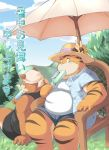 2011 anthro ayame42612 bear belly blush brown_fur clothed clothing duo eating feline food fur humanoid_hands japanese_text male mammal open_shirt overweight overweight_male shorts sitting text tiger