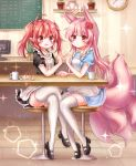 2girls :d absurdres animal_ears apron cake chalkboard clock commission cup dress fang flower food fox_ears fox_tail frilled_dress frills full_body hair_flower hair_ornament hand_holding highres honyang indoors legs_crossed long_hair menu_board monitor mug multiple_girls multiple_tails open_mouth original pink_hair plant plate pointy_ears potted_plant puffy_short_sleeves puffy_sleeves red_eyes red_hair restaurant shelf short_hair short_sleeves short_twintails sitting slice_of_cake smile sparkle stool table tail thighhighs twintails white_legwear zettai_ryouiki