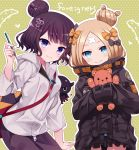 2girls abigail_williams_(fate/grand_order) bangs black_bow black_jacket blonde_hair blue_eyes blush bow brown_hair closed_mouth commentary_request crossed_bandaids eyebrows_visible_through_hair fate/grand_order fate_(series) fingernails green_background hair_bow hair_bun hair_ornament hand_up head_tilt heart heroic_spirit_traveling_outfit holding holding_paintbrush holding_pencil hood hood_down hooded_jacket jacket katsushika_hokusai_(fate/grand_order) long_hair long_sleeves multiple_girls object_hug orange_bow outline paintbrush pants parted_bangs pencil polka_dot polka_dot_background polka_dot_bow purple_eyes purple_pants sleeves_past_fingers sleeves_past_wrists smile stuffed_animal stuffed_toy teddy_bear tentacle tokitarou_(fate/grand_order) toranosuke v-shaped_eyebrows white_jacket white_outline