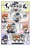 4koma akatsuki_(kantai_collection) anchor_symbol beamed_eighth_notes black_eyes black_legwear black_sailor_collar black_skirt blue_eyes brown_eyes brown_hair comic commentary_request dancing eighth_note fang flat_cap folded_ponytail hat hibiki_(kantai_collection) ikazuchi_(kantai_collection) inazuma_(kantai_collection) kantai_collection long_hair long_sleeves musical_note neckerchief open_mouth parody pleated_skirt purple_hair sailor_collar school_uniform serafuku short_hair silver_hair skirt style_parody thighhighs tokkyuu_mikan translation_request upper_teeth