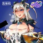 1girl :p bandage bar_censor blue_background blue_eyes blush breast_press breasts breath capelet censored cosmic_break cum english eyebrows_visible_through_hair gauntlets grey_hair hair_between_eyes heterochromia holding horn_ring horns large_breasts long_hair nipples red_eyes sign skj smile solo sweat tongue tongue_out upper_body