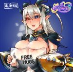 1girl :3 bandage blue_background blue_eyes blush breast_press breasts breath capelet cosmic_break english eyebrows_visible_through_hair fang gauntlets grey_hair hair_between_eyes heterochromia holding horn_ring horns large_breasts long_hair nipples red_eyes sign skj smile solo sweat upper_body