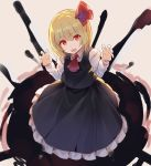 1girl ascot bangs beige_background black_skirt black_vest blonde_hair claw_pose commentary_request darkness eyebrows_visible_through_hair hair_between_eyes hair_ribbon hands_up head_tilt highres long_sleeves looking_at_viewer open_mouth petticoat red_eyes red_neckwear red_ribbon ribbon rin_falcon rumia shirt simple_background skirt solo touhou vest white_shirt wing_collar