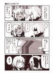 >_< ... 2girls ahoge alternate_costume anger_vein bow chibi chibi_inset coat comic commentary_request constricted_pupils dark_skin eyedrops eyes_closed fate/grand_order fate_(series) feather_trim hair_bow jeanne_d'arc_(alter)_(fate) jeanne_d'arc_(fate)_(all) kouji_(campus_life) long_sleeves monochrome multiple_girls okita_souji_(alter)_(fate) okita_souji_(fate)_(all) shaded_face shirt short_hair short_sleeves smirk spoken_ellipsis surprised t-shirt tears thought_bubble translation_request trembling wide-eyed