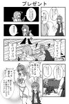 2girls ahoge arashi_(kantai_collection) blouse chaos_0829 comic hair_ribbon hairband highres kantai_collection kawakaze_(kantai_collection) long_hair low_twintails messy_hair monochrome multiple_girls naked_ribbon neckerchief ribbon sidelocks slapping translation_request twintails very_long_hair vest