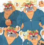bulldog canine cat coveralls dog dribble feline hyaku1063 japanese_text male mammal multiple_poses muscular nintendo pecs pose spitz_(warioware) text video_games warioware