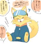 anthro cat clothed clothing coveralls eyewear feline fully_clothed goggles hyaku1063 japanese_text male mammal nintendo pawpads simple_background sitting solo spitz_(warioware) text video_games warioware white_background