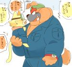 bulldog canine cat coveralls dog dribble feline hyaku1063 japanese_text male mammal muscular nintendo pecs size_difference spitz_(warioware) text video_games warioware
