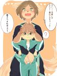 1boy 1girl brown_hair denyfake dog floppy_ears furry green_eyes hug hug_from_behind japanese_text open_mouth short_hair smile translation_request